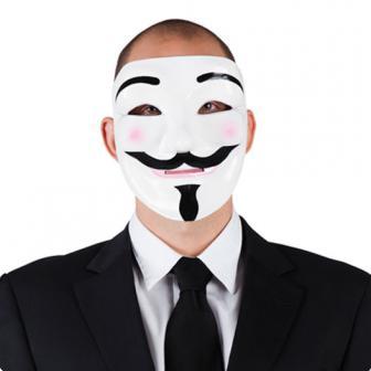 "Maske ""Anonymous"" 19 cm"
