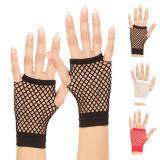 """Fingerlose Handschuhe """"Netzoptik"""""""