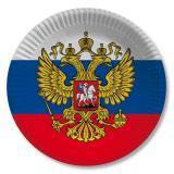"""Pappteller """"Russland"""" 10er Pack"""