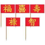 Party-Picker Chinesische Schriftzeichen 50-tlg.