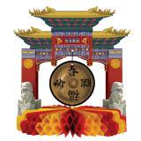 """Tischdeko """"Asiatischer Tempel"""" 18 cm"""