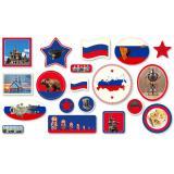 """XXL-Konfetti """"Russland"""" 57-tlg."""