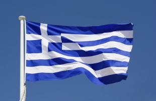 Griechenland Deko